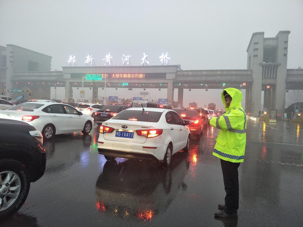 黄河大桥分公司.png
