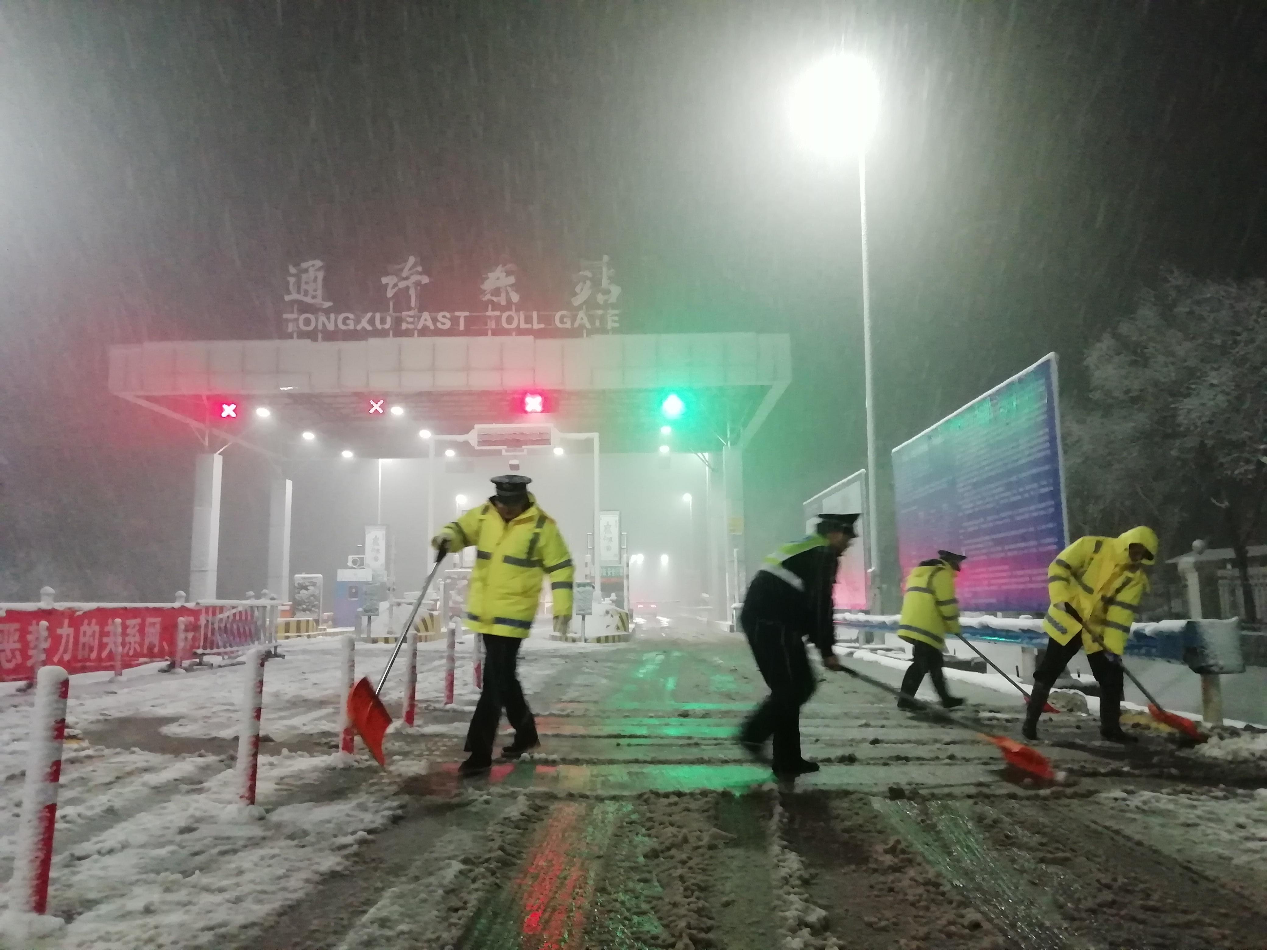 高发公司开封分公司通许东站降雪较大,收费人员冒雪清扫车道。.jpg