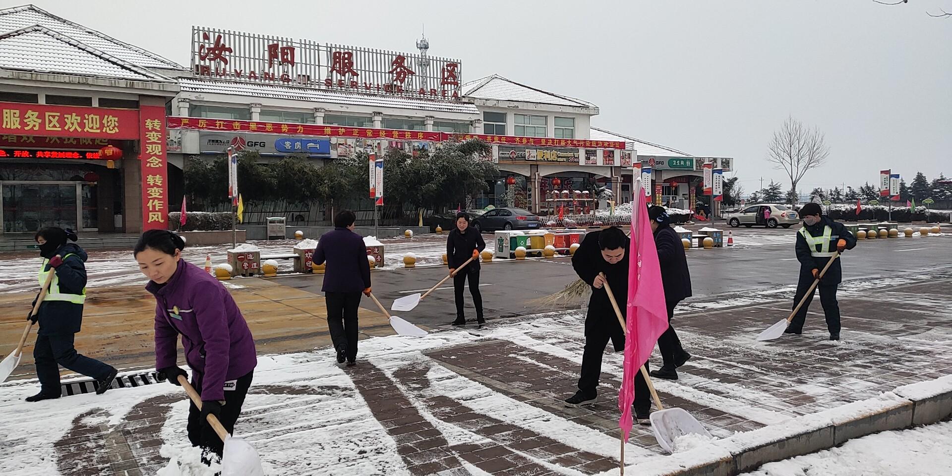 各高速公路收费站、服务区清理广场、车道残雪.JPG