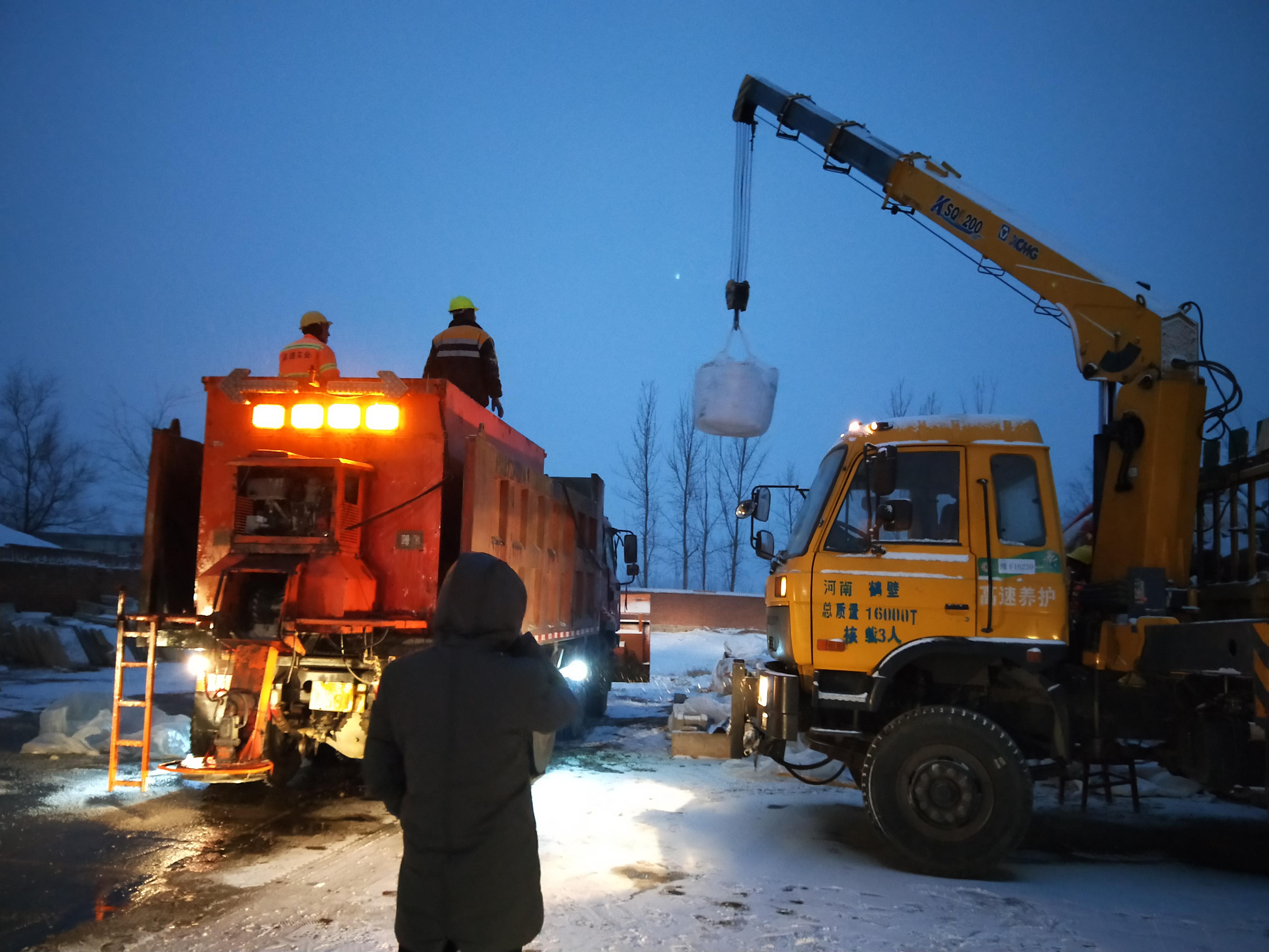 豫北卫辉工区2月10日吊装融雪剂和重点部位人工撒布 (1).jpg