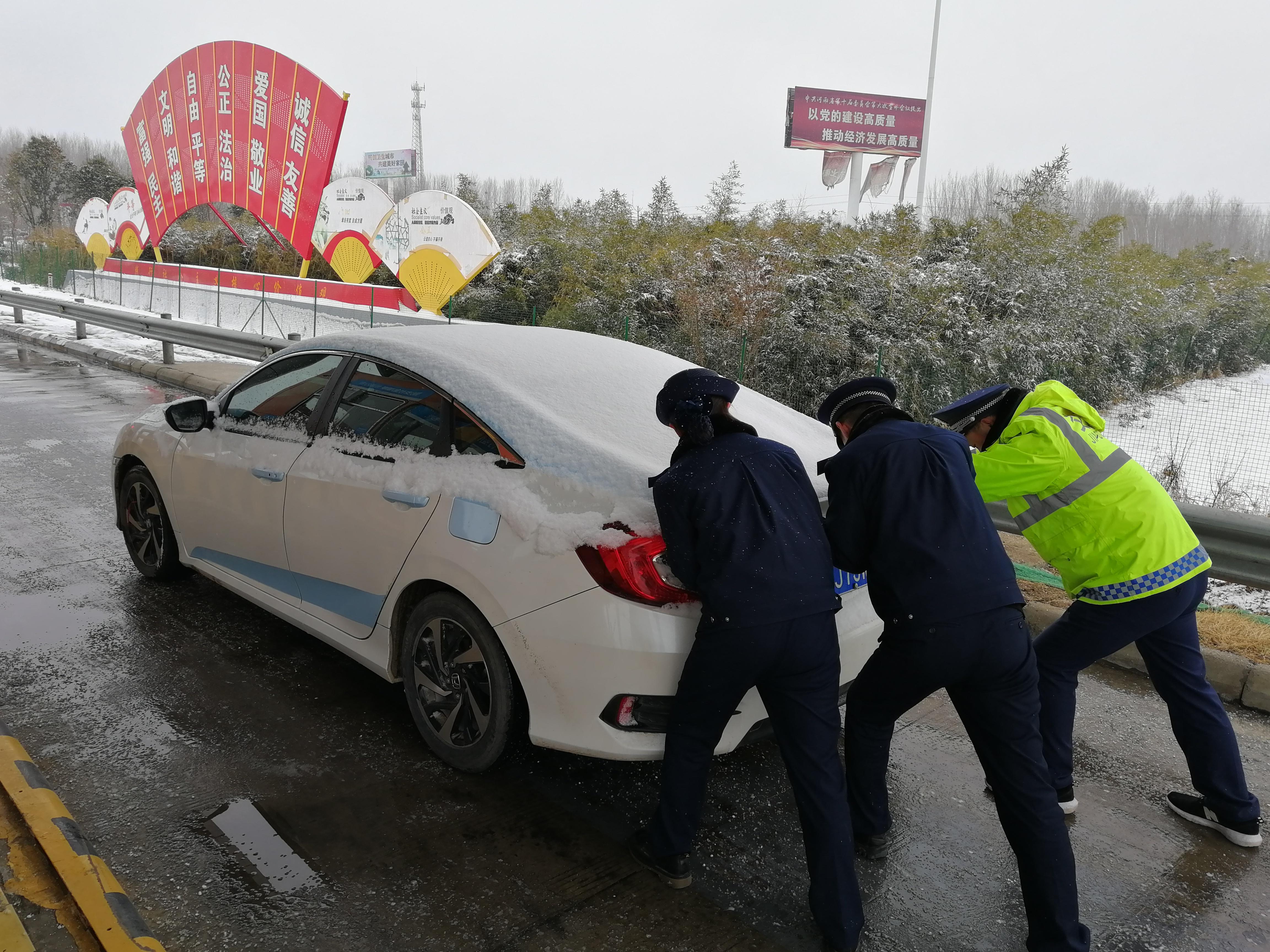 2月10日8:20分尉氏北站员工帮故障车驶离车道.jpg