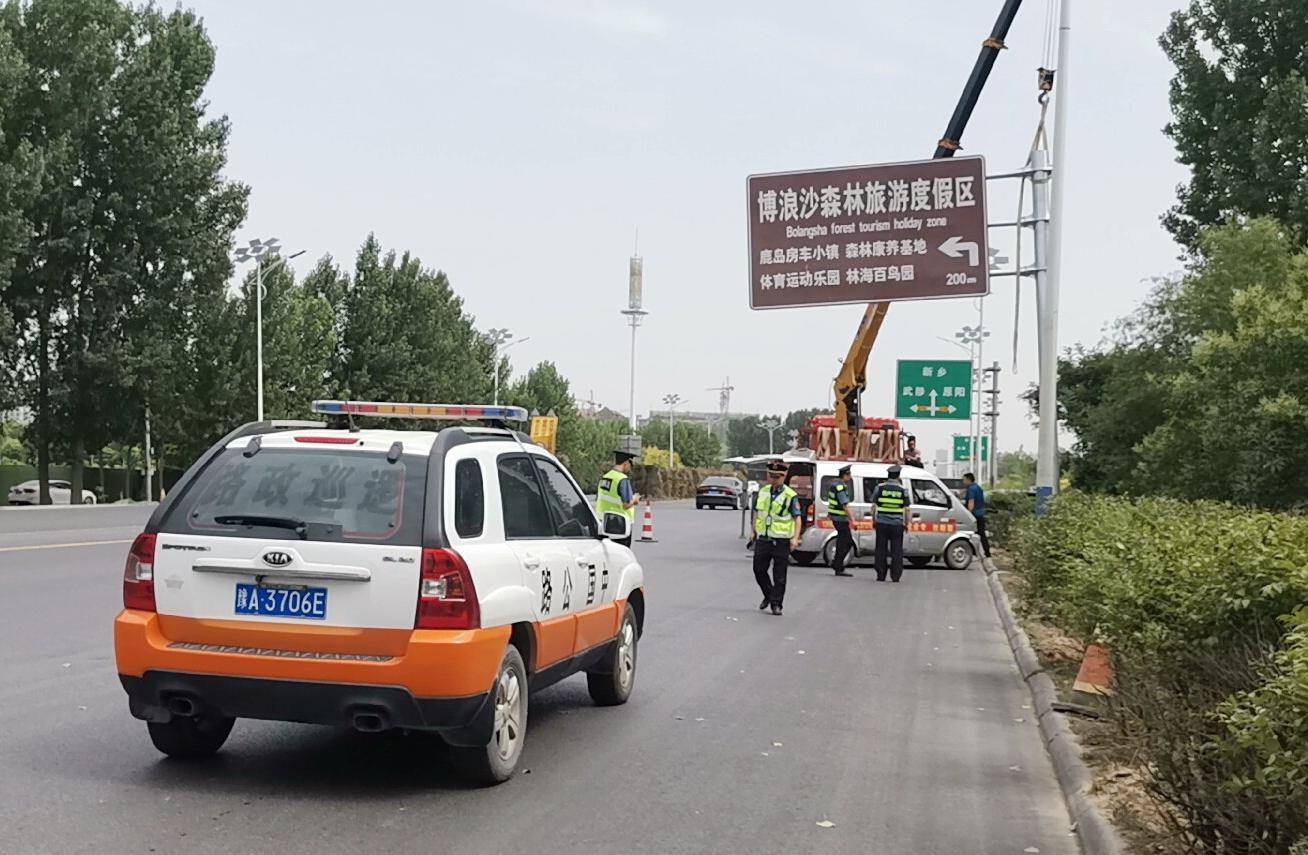 高发公司郑新黄河大桥分公司依法拆除3处非公路标志牌2019.6.3.jpg