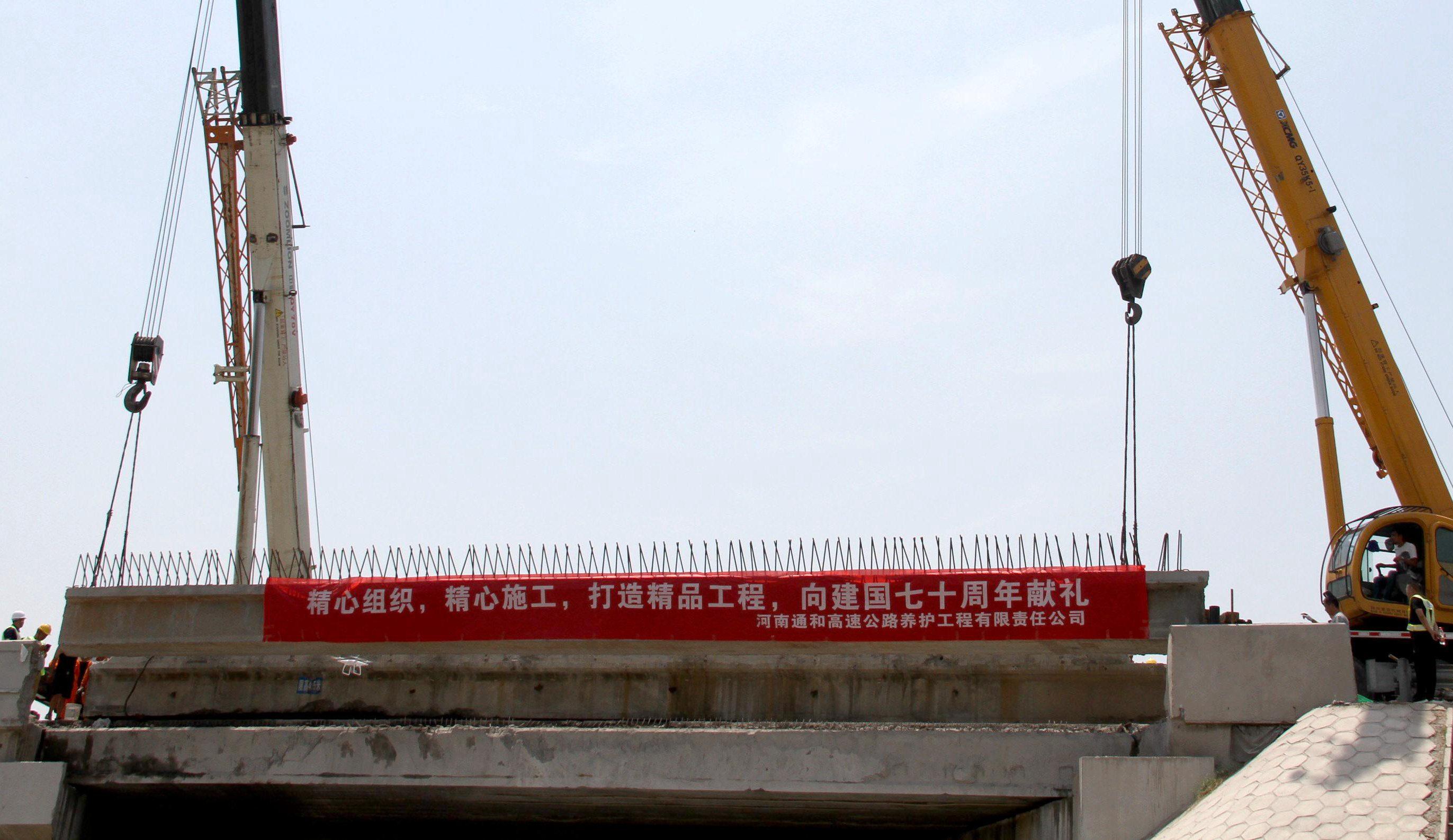 1小时完成桥边梁更换应急抢险工程2019.6.4.jpg