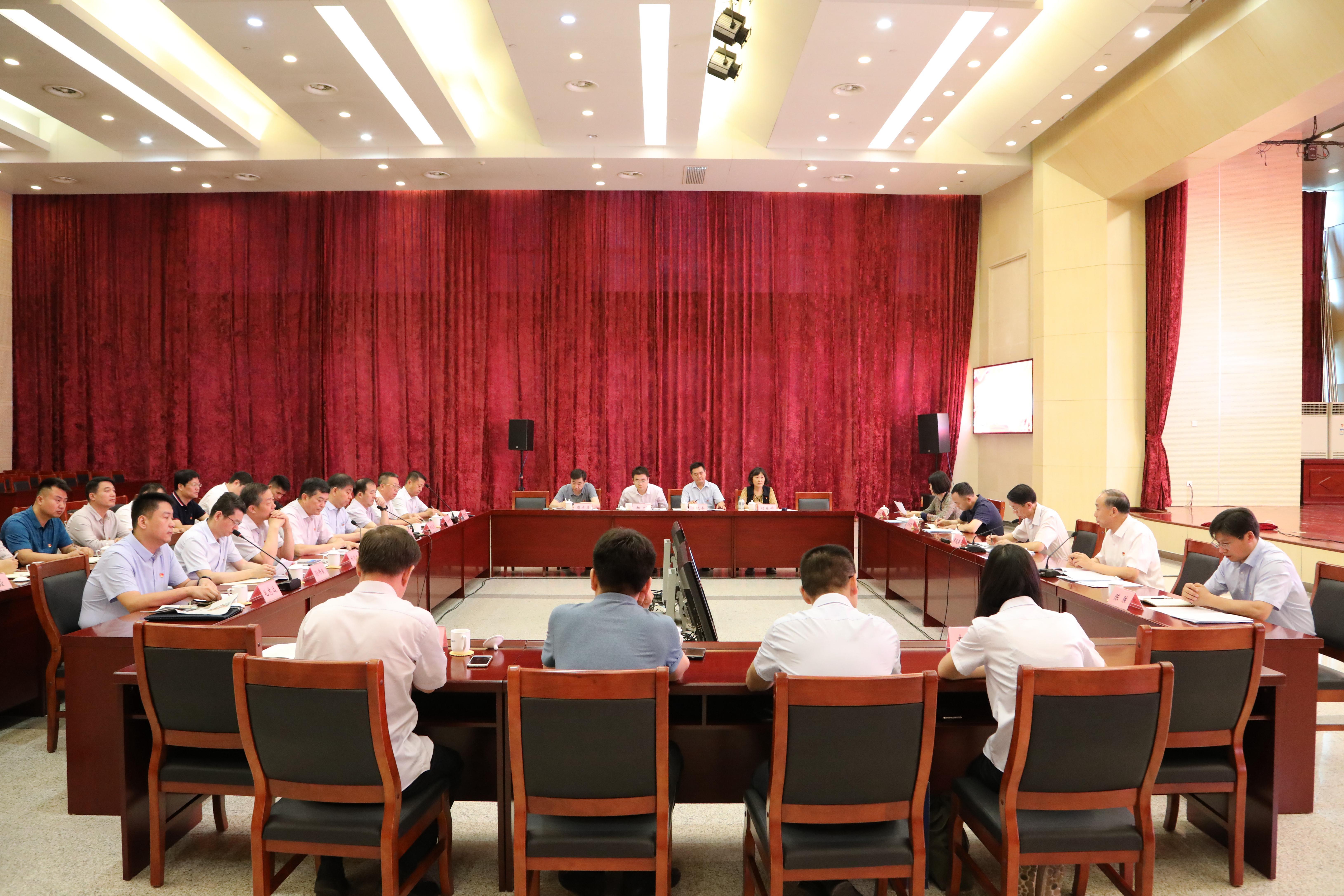 综合事务部7月9日省管企业第一巡回指导组召开主题教育工作座谈会.jpg